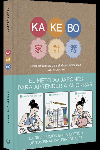 kakebo-2017_3d