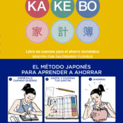 Kakebo Blackie Books. Edición con calendario flexible (cubierta)