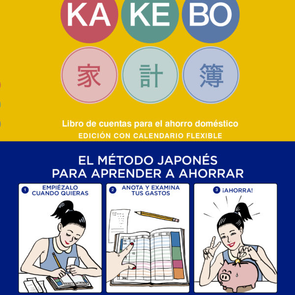 Kakebo Blackie Books. Edición con calendario flexible (cubierta)