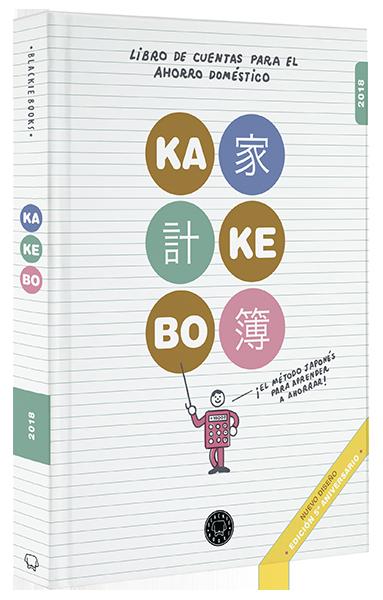 Kakebo 2018_3D_alta