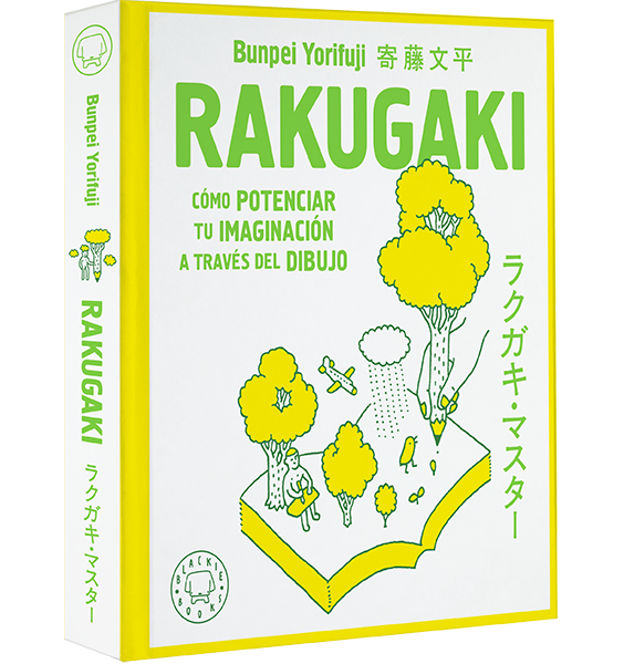 Rakugaki_3D_alta