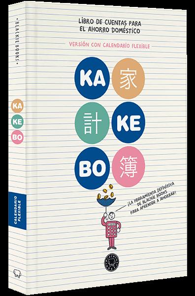 Kakebo-flexible-2018_3D