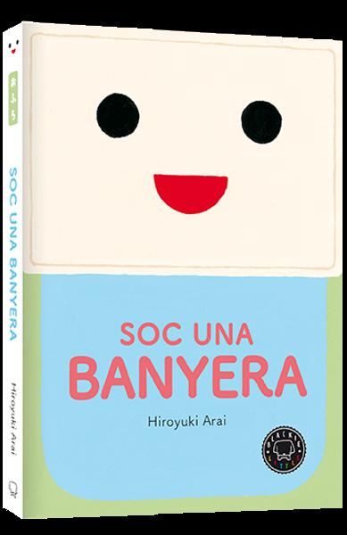 soc una banyera_web